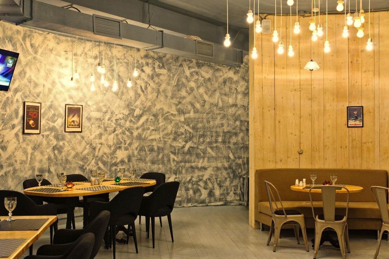 Кафе Жили-были в Беляево фото 1