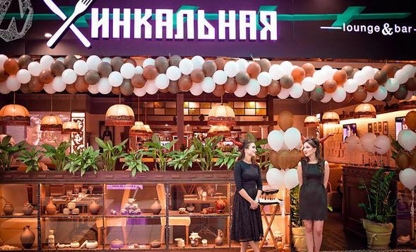 Грузинский Ресторан Хинкальная Lounge фото 10