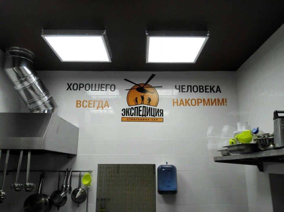 Строганина-бар Экспедиция фото 4