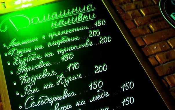 Бар Малевич фото 30