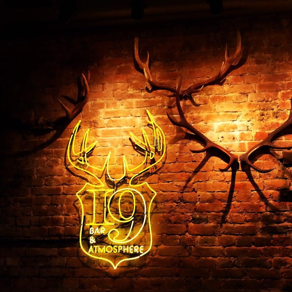 Бар 19 Bar & Atmosphere на Покровке (19 Атмосфер Бар) фото 5