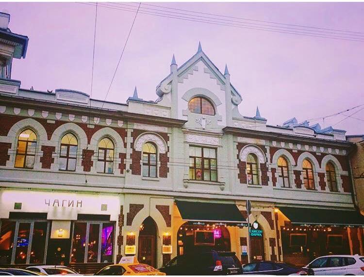 Пивной ресторан Чагин (Chagin) фото 5