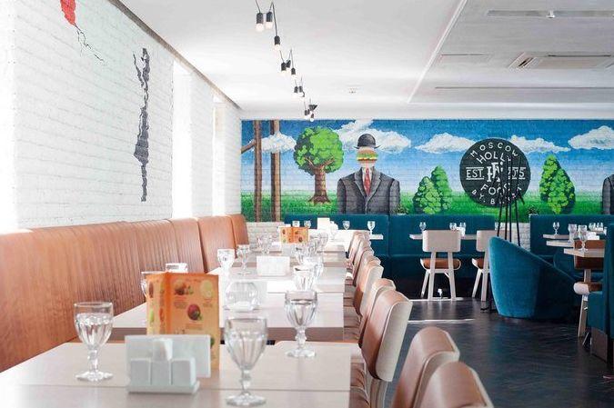 Ресторан Holly Food (ХоллиФуд) фото 6