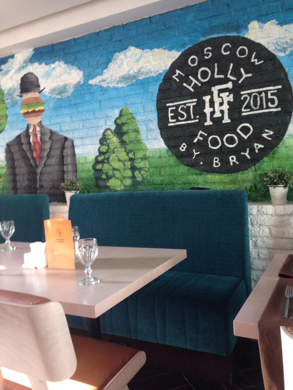 Ресторан Holly Food (ХоллиФуд) фото 8