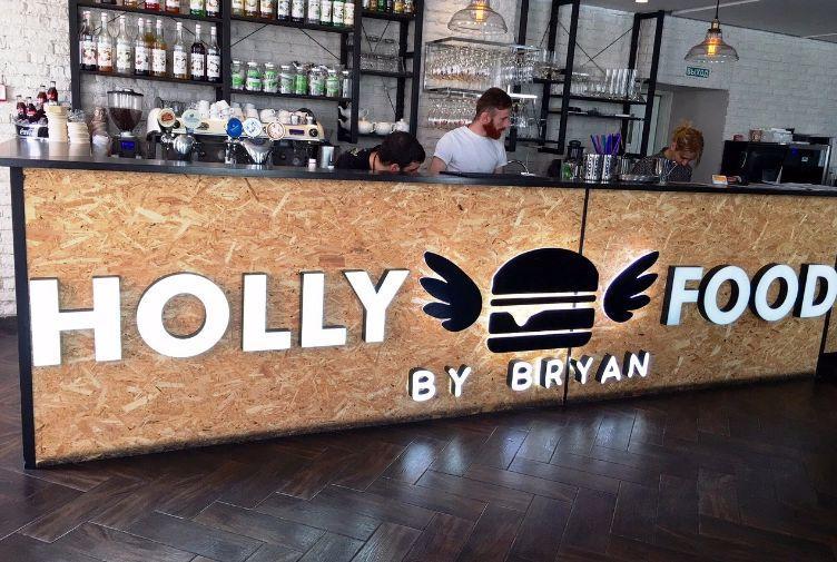 Ресторан Holly Food (ХоллиФуд) фото 13