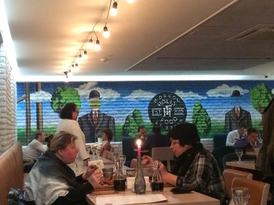 Ресторан Holly Food (ХоллиФуд) фото 20