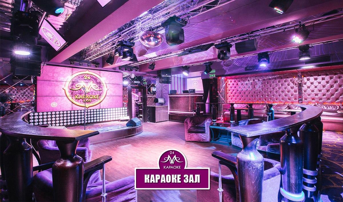 Караоке Москва 24 фото 17
