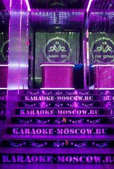 Караоке Москва 24 фото 18