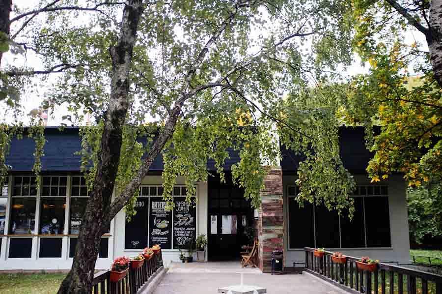 Ресторан ВИ'Н'ВУД фото 7