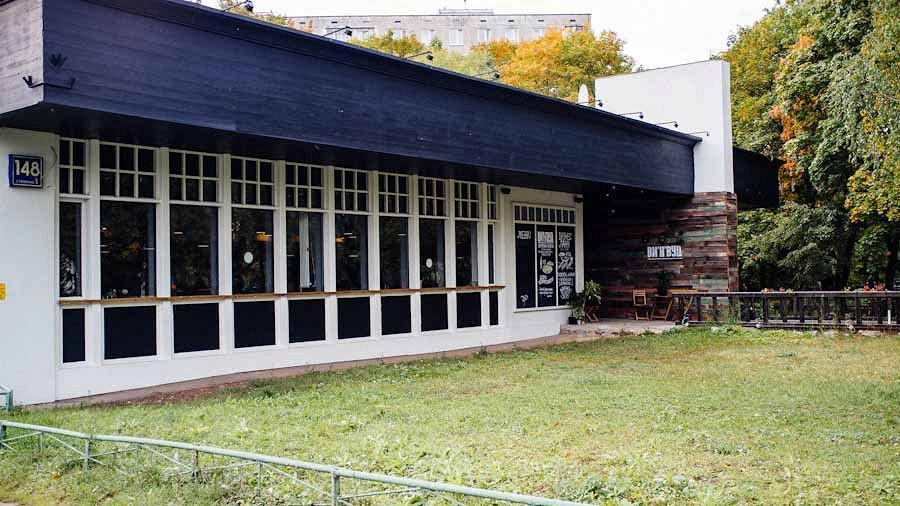 Ресторан ВИ'Н'ВУД фото 1