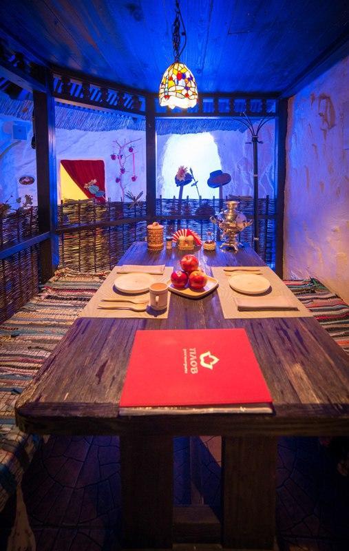 Ресторан Плов (Plov) фото 10