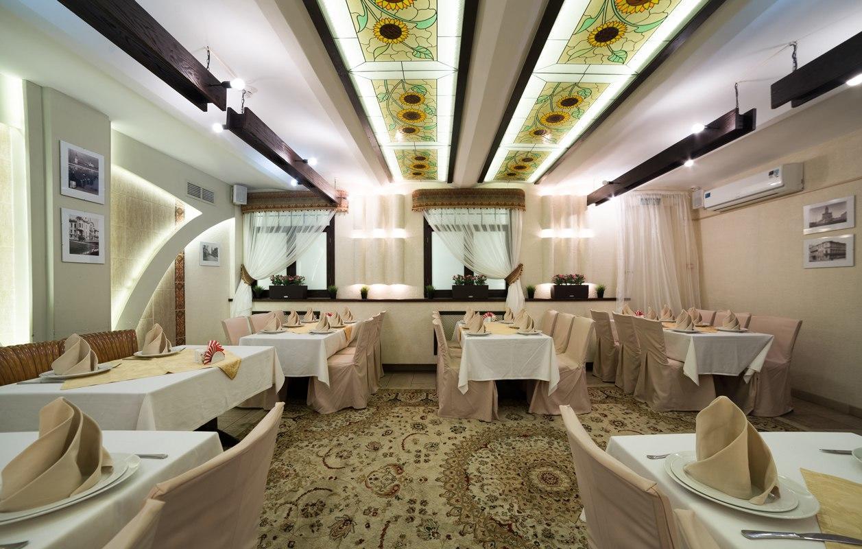 Ресторан Плов (Plov) фото