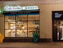 Ресторан Cafezinho do Brasil (Кафезиньу ду Бразил) фото 7