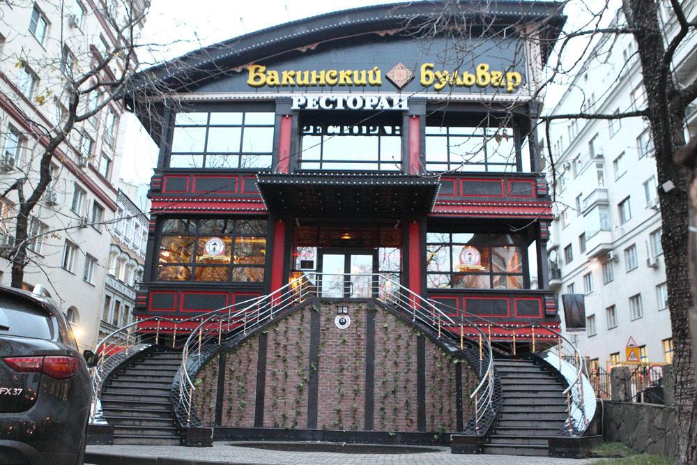 Ресторан Бакинский бульвар на Курской фото 5