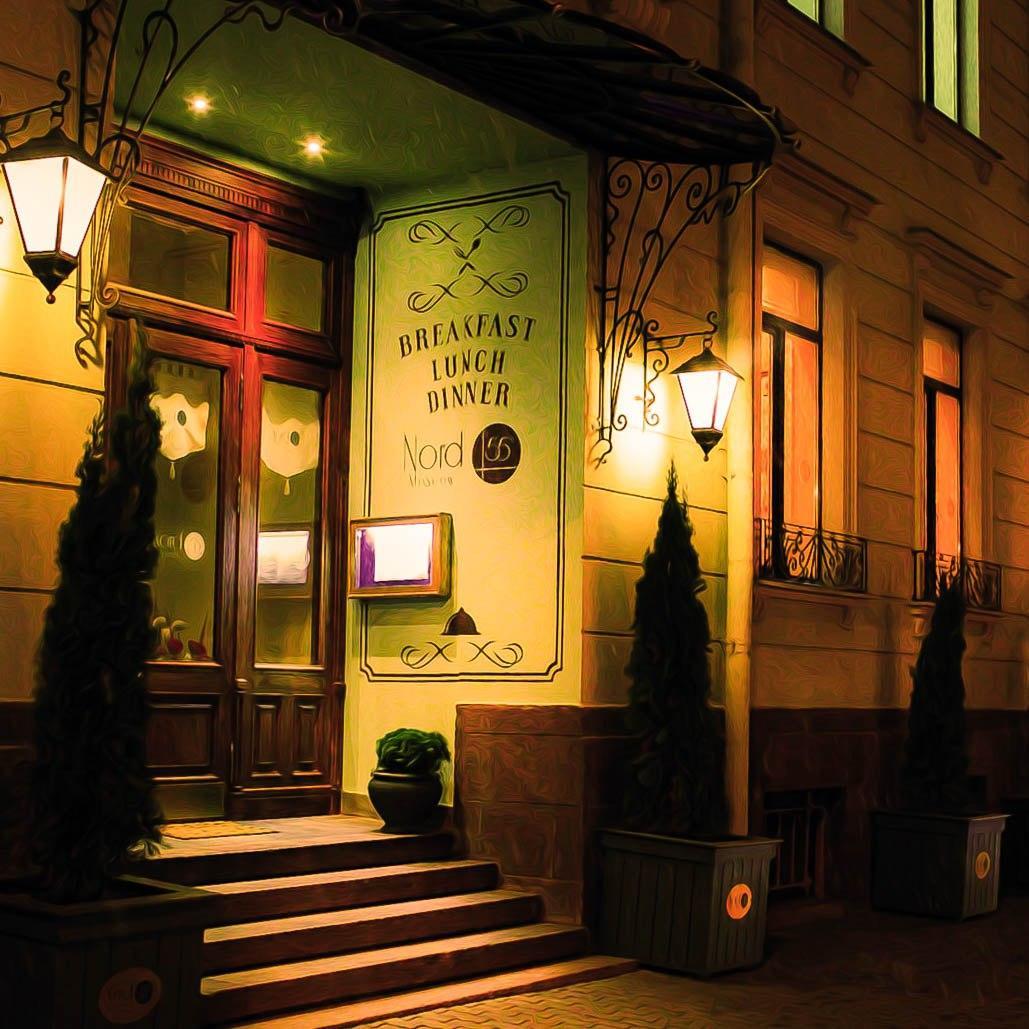 Ресторан Nord 55 (Норд 55) фото 8