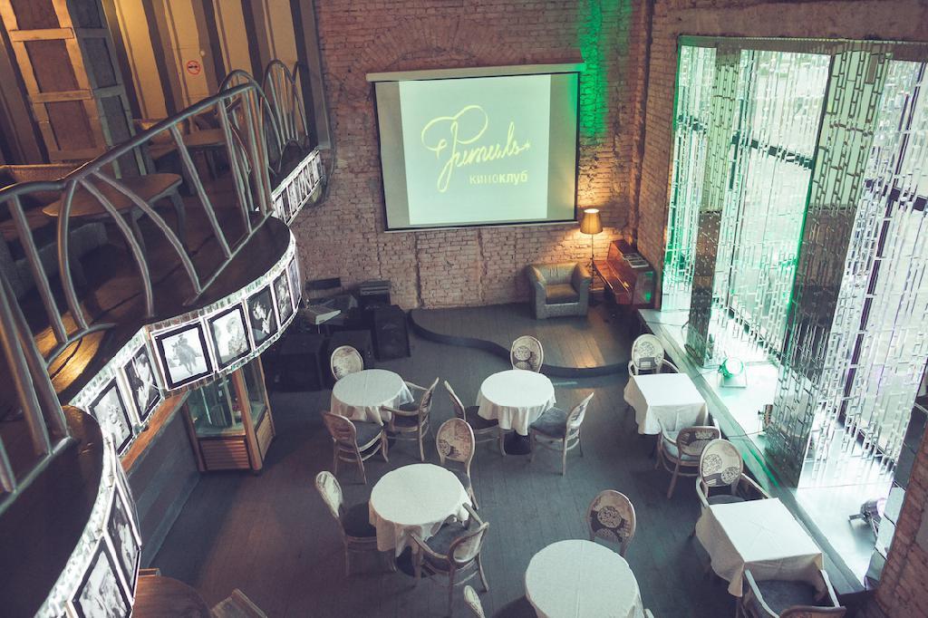 Ресторан Фитиль (Fitil) фото 3
