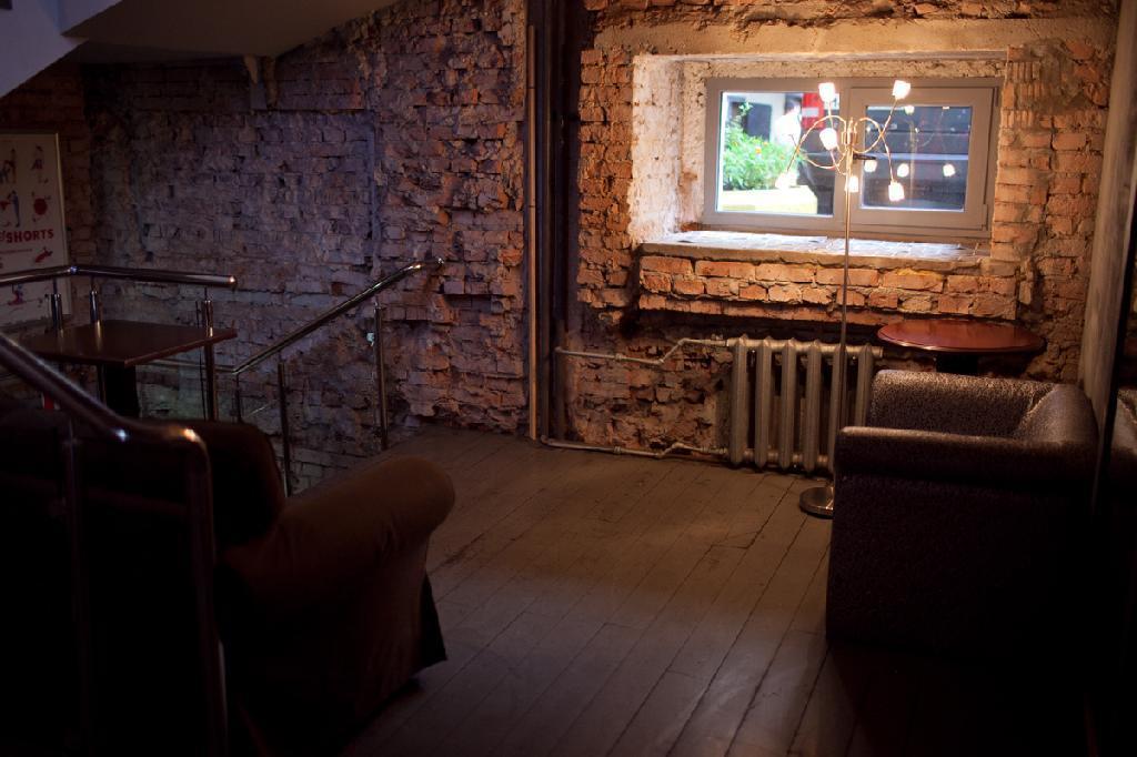 Ресторан Фитиль (Fitil) фото 2