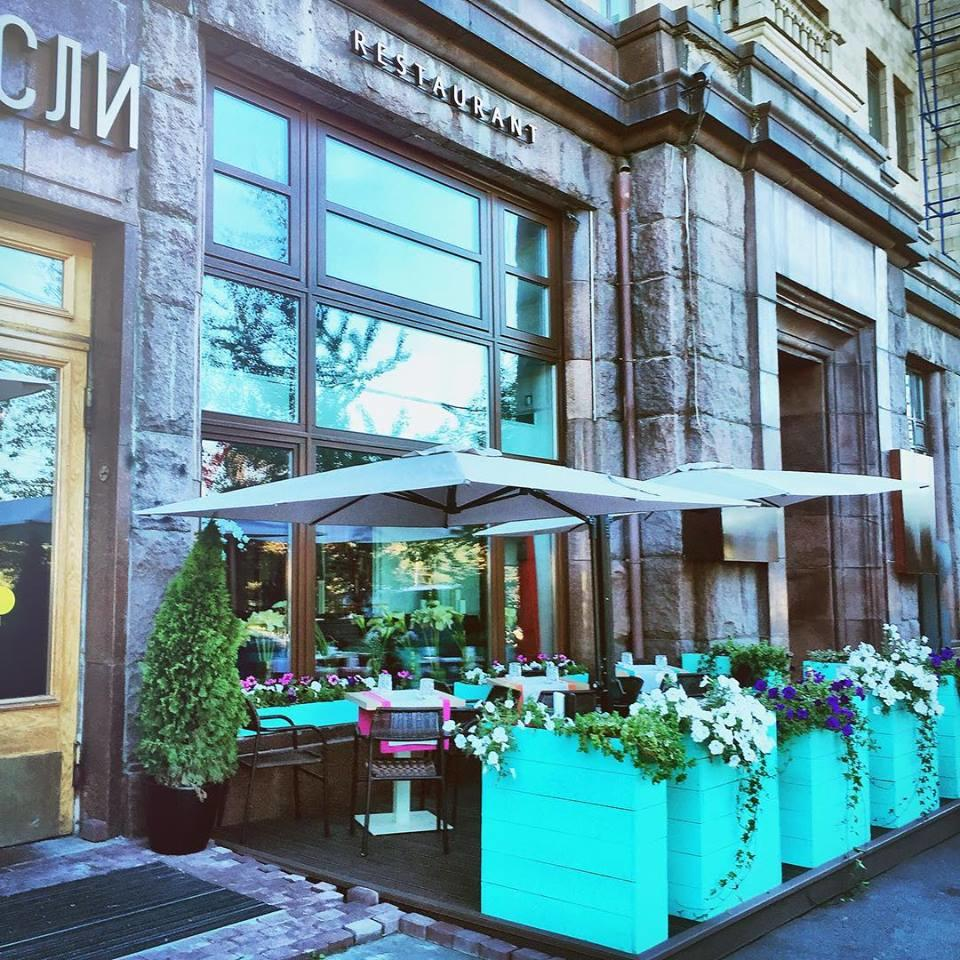 Ресторан Мюсли на Котельнической набережной фото 15