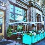 Ресторан Мюсли на Котельнической набережной фото 7