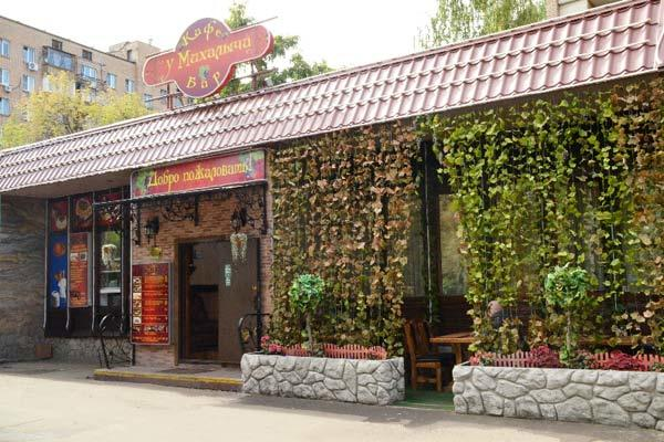 Ресторан У Михалыча на Преображенской площади фото 9
