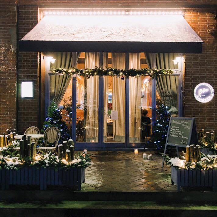 Европейский Ресторан Buro Canteen фото 8