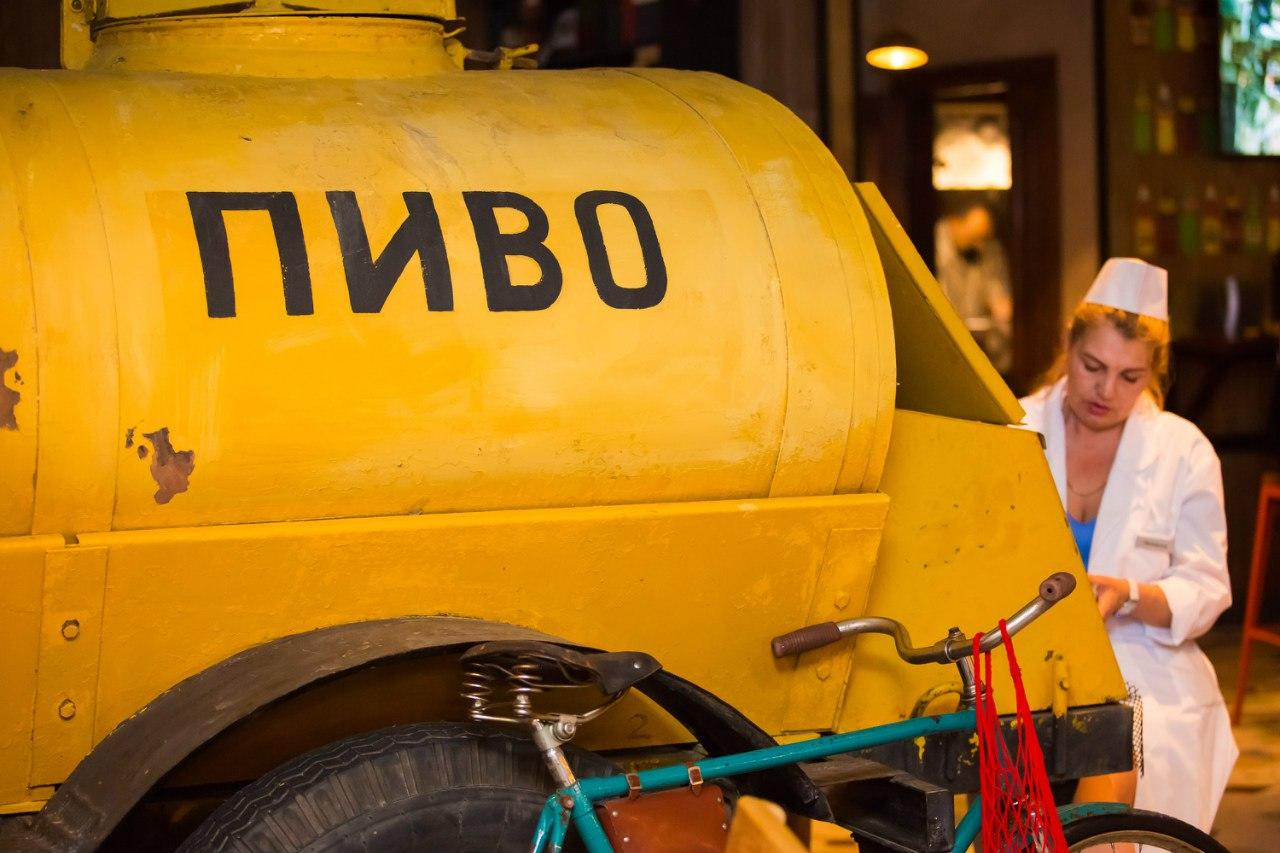 Пивной ресторан Альбатрос (Albatros) фото 30