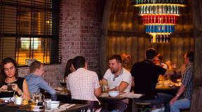 Пивной ресторан Альбатрос (Albatros) фото 24