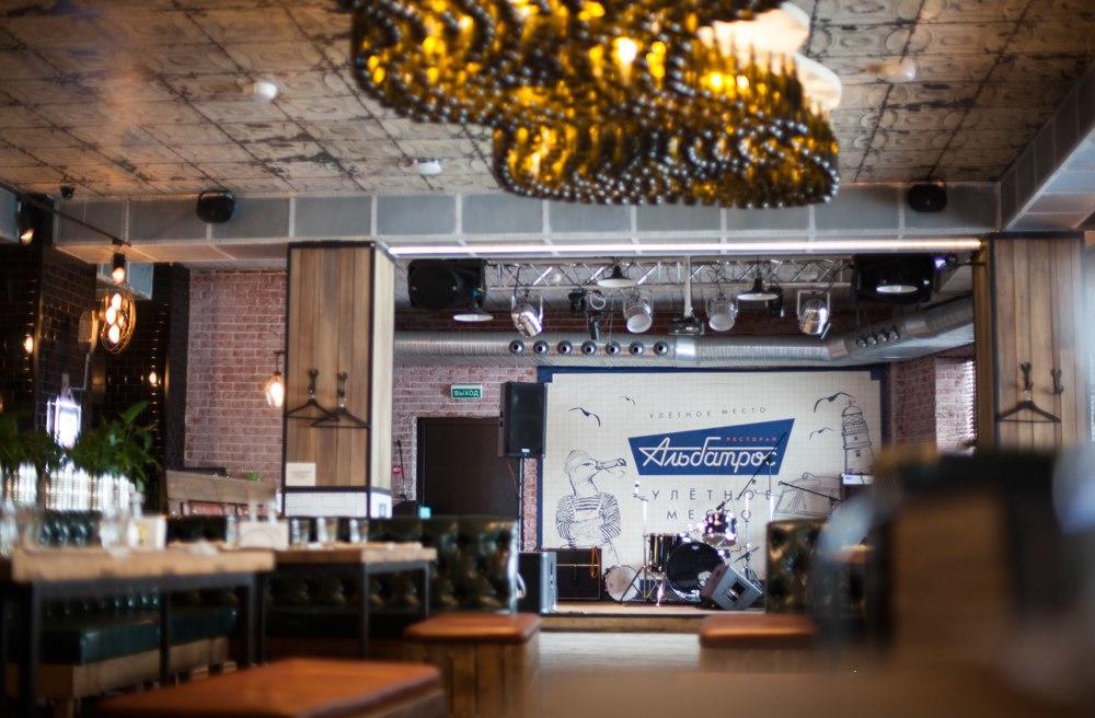 Пивной ресторан Альбатрос (Albatros) фото 16