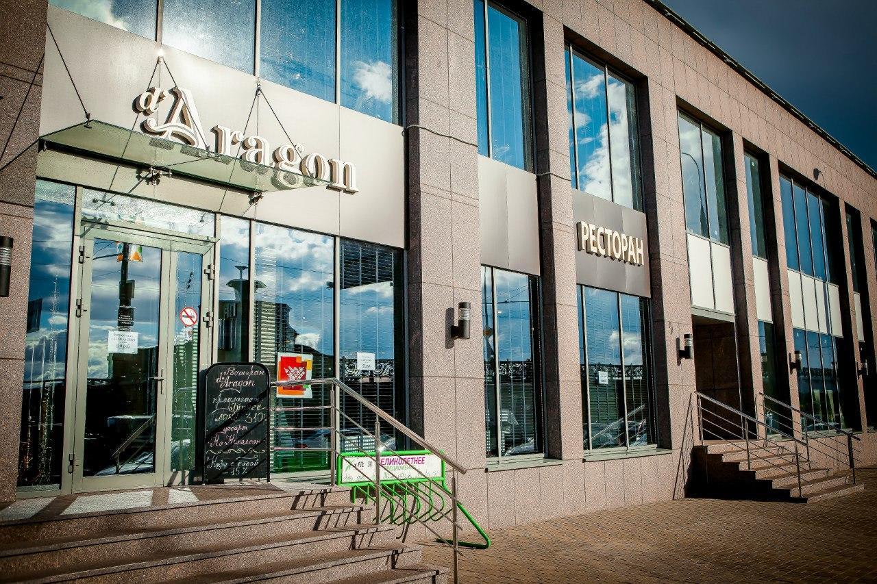Грузинский Ресторан D'Aragon (Д'Арагон) фото 10