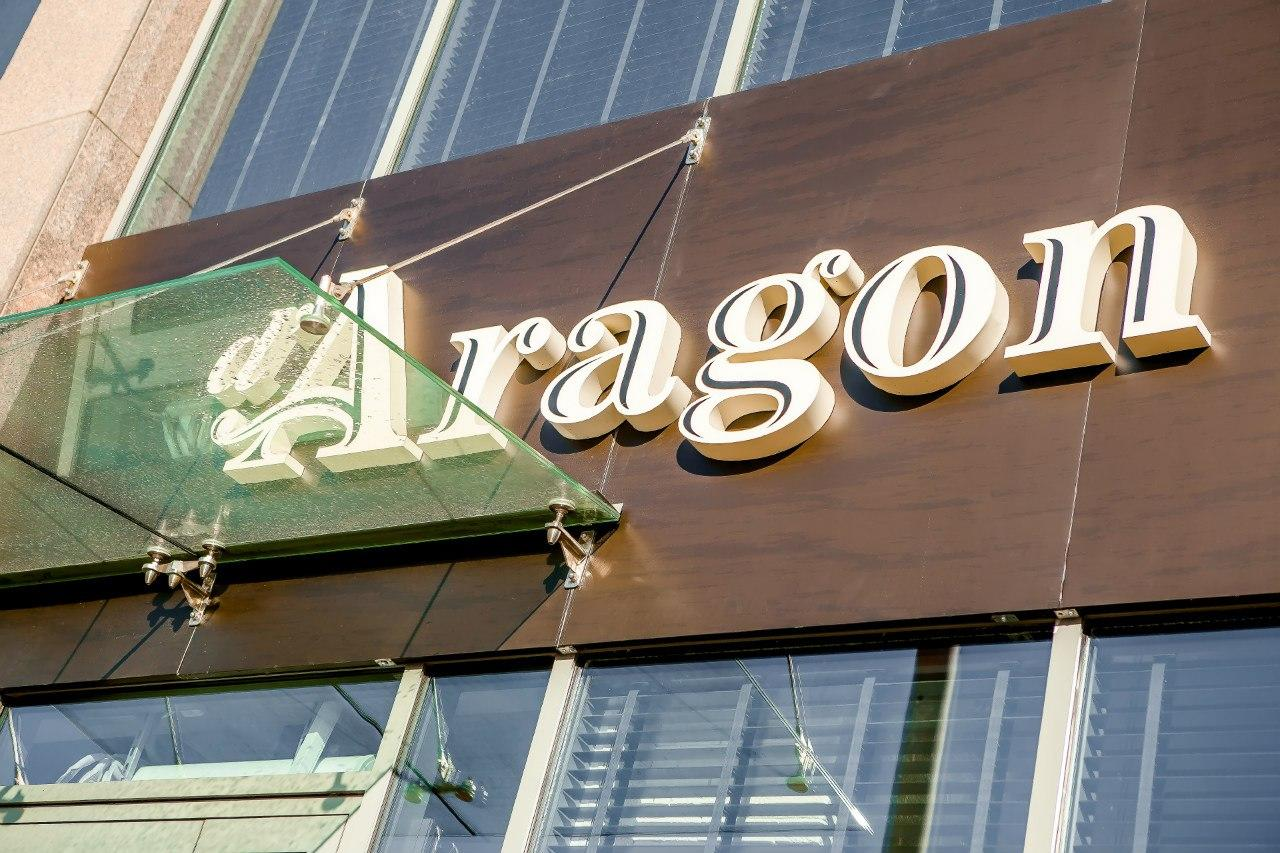 Грузинский Ресторан D'Aragon (Д'Арагон) фото 9
