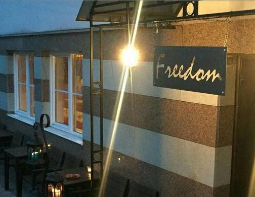 Ресторан Freedom (Фридом) фото 3