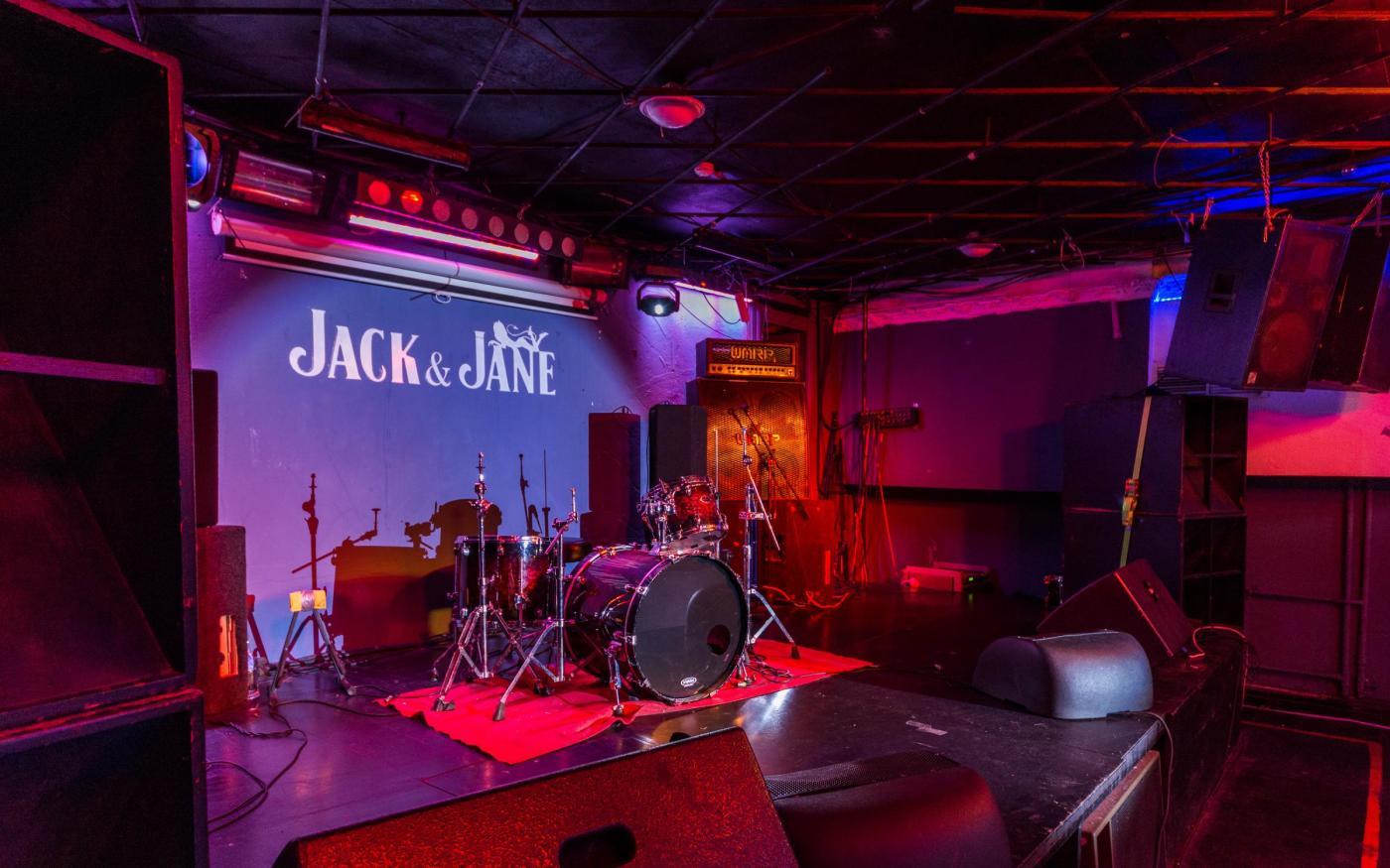 Бар Jack&Jane (Джек энд Джейн) фото 22