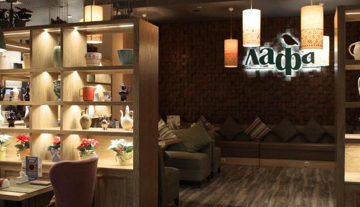 Ресторан Лафа (Lafa) фото