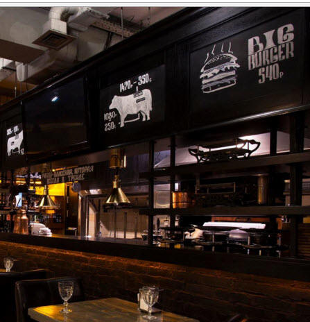 Ресторан BB Gril (BB Гриль) фото 9
