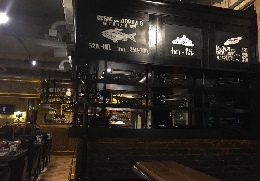 Ресторан BB Gril (BB Гриль) фото 20