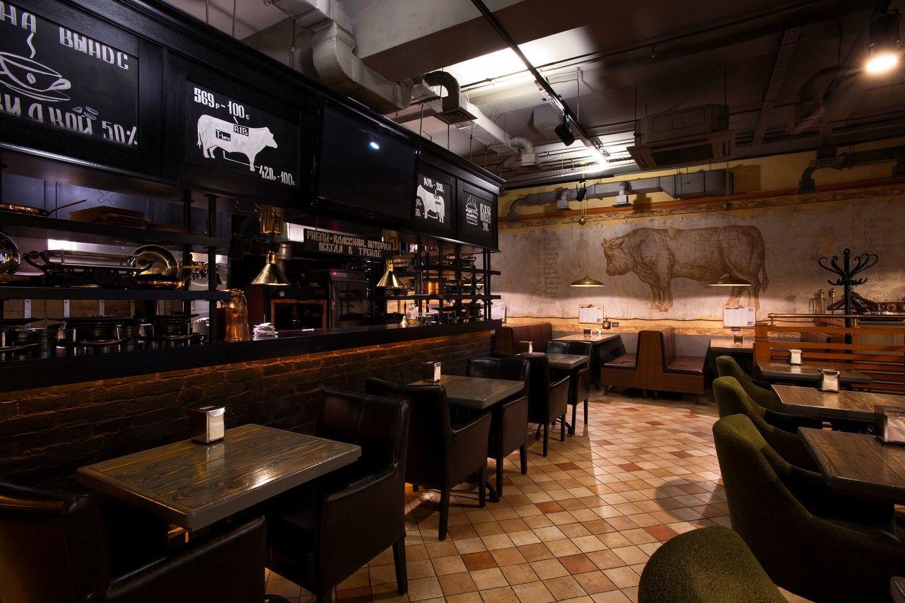 Ресторан BB Gril (BB Гриль) фото 24