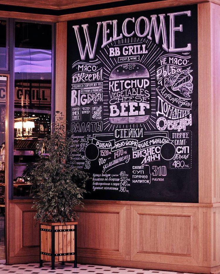 Ресторан BB Gril (BB Гриль) фото 29