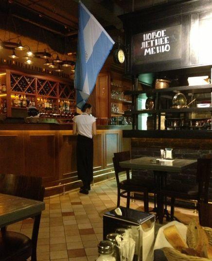 Ресторан BB Gril (BB Гриль) фото 38