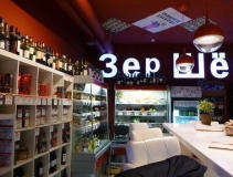 Винный ресторан Sehr Schon на Трубной (Зер Шён) фото 4