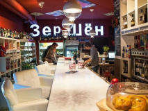 Винный ресторан Sehr Schon на Трубной (Зер Шён) фото 3