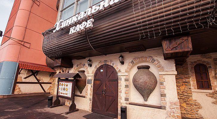 Кафе Хинкальная на Бабушкинской фото 30