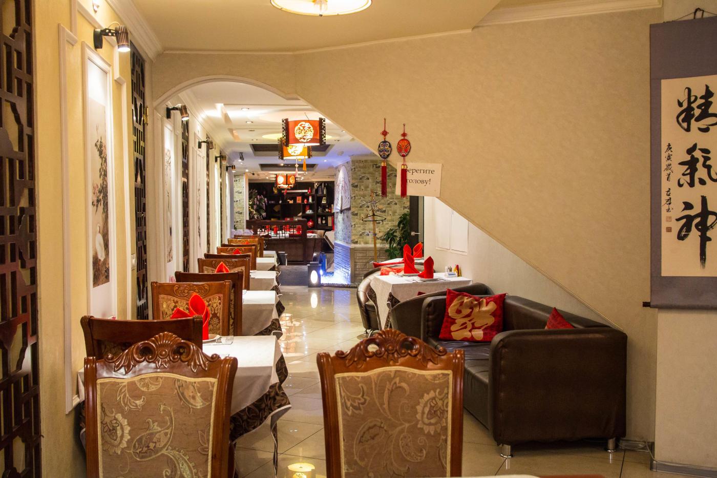 Китайский Ресторан Харбин (Большая Якиманка / Октябрьская) фото 3