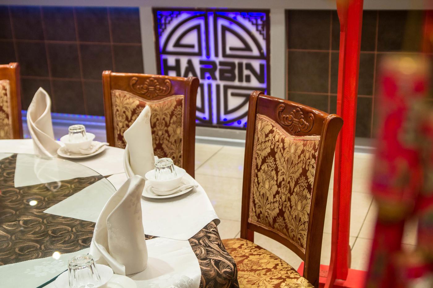 Китайский Ресторан Харбин (Большая Якиманка / Октябрьская) фото 30