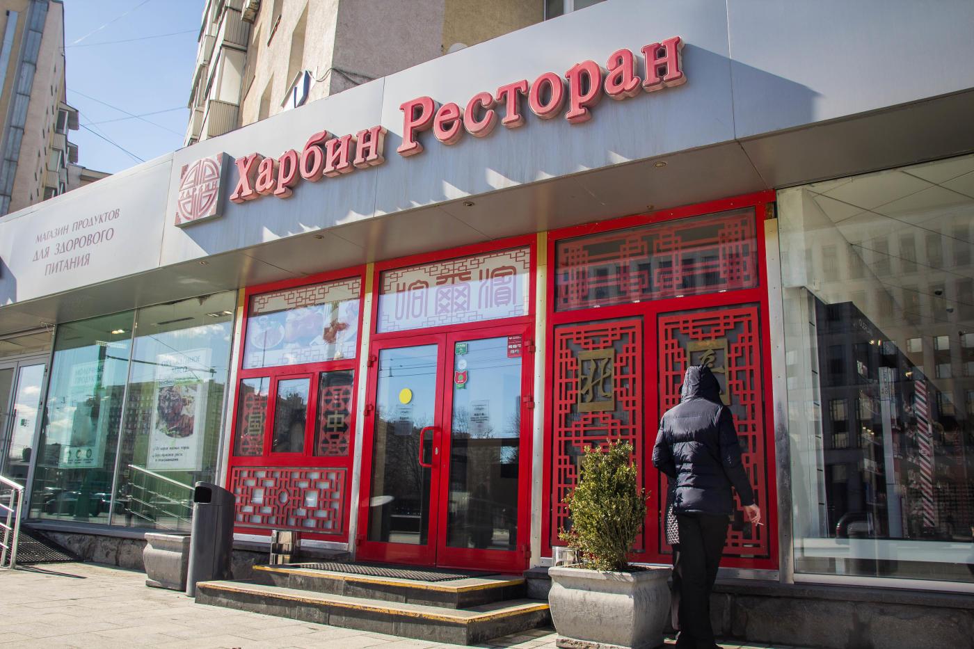 Китайский Ресторан Харбин (Большая Якиманка / Октябрьская) фото 43