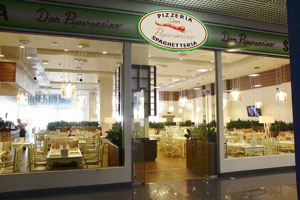 Пиццерия Don Peperoncino (Дон Пеперончино) фото 10