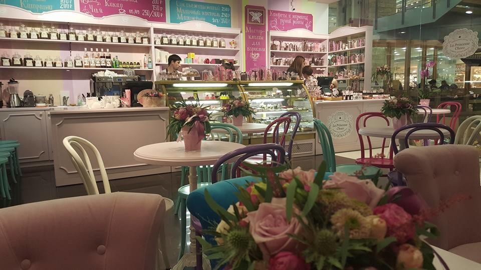 Кафе La Princesse Choco в Барвихе (Шоколадное Ателье Ла Принцесса Шоко) фото 2