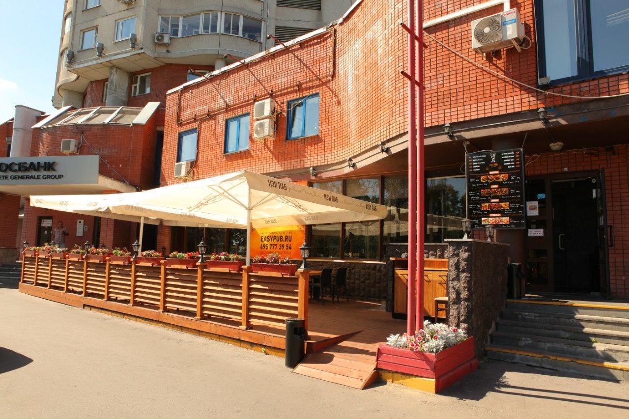 Паб Изи Паб на Домодедовской (Easy pub) фото 14
