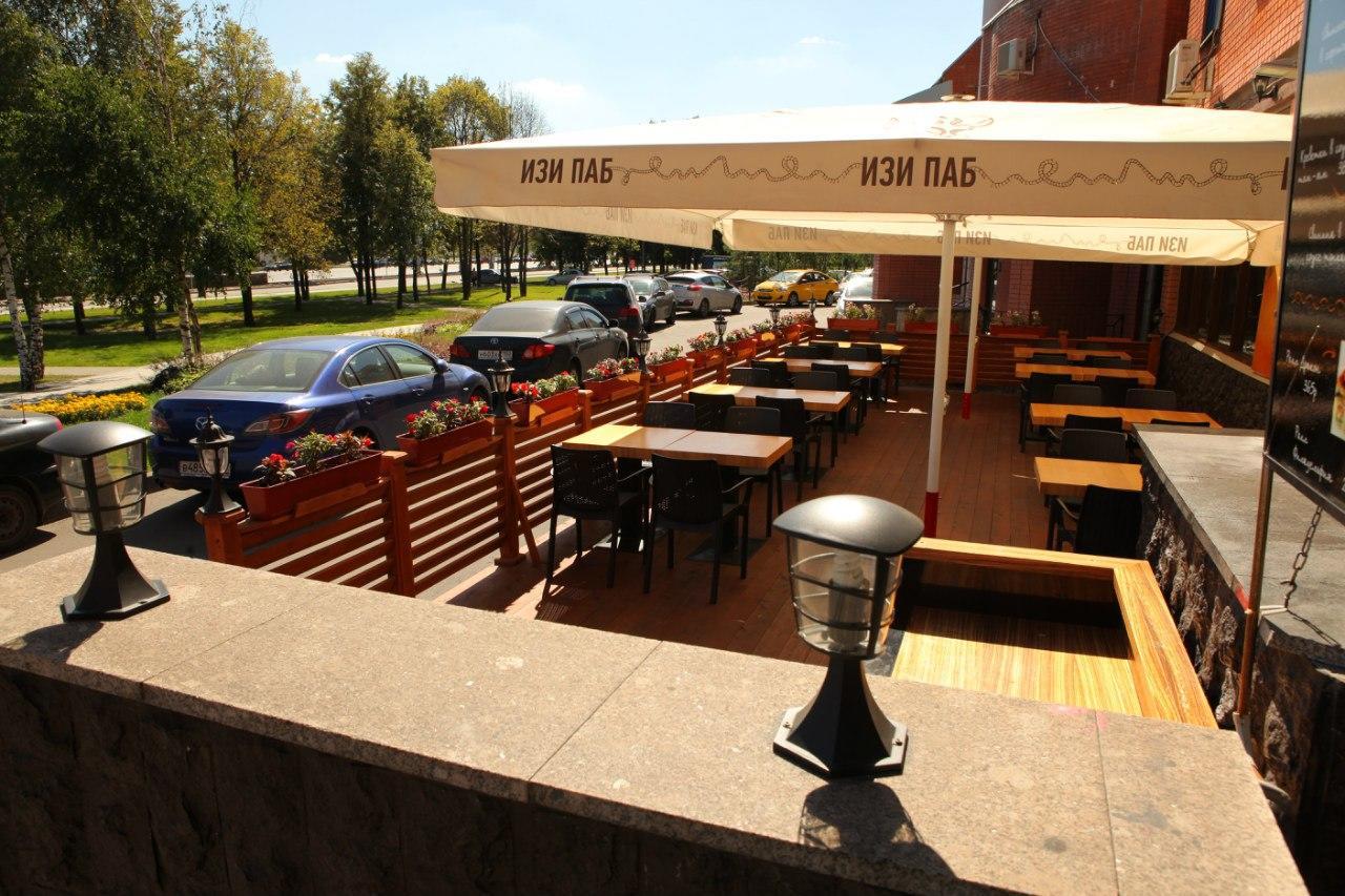 Паб Изи Паб на Домодедовской (Easy pub) фото 11