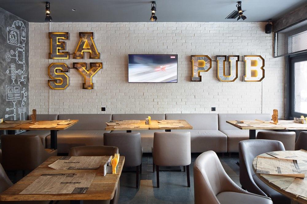 Паб Изи Паб на Полежаевской (Easy Pub) фото 17