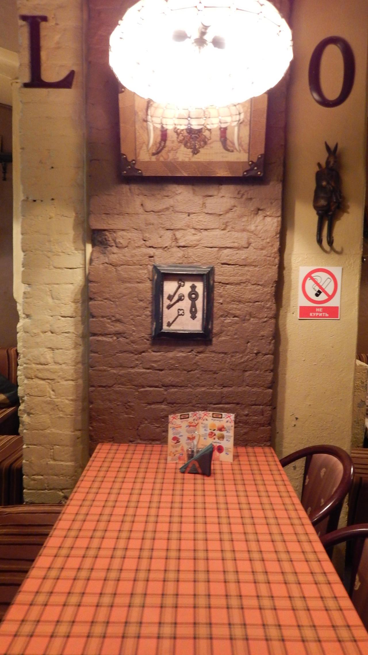���������� ������ �������� ������ ����� �� ���������� (London Grill) ���� 6